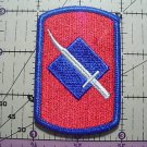 39TH INFANTRY BRIGADE INSIGNIA COLOR PATCH NEW