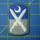 218TH INFANTRY BRIGADE COLOR PATCH INSIGNIA