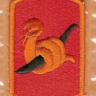 153RD FIELD ARTILLRY BRIGADE COLOR PATCH INSIGNIA