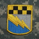 525th Military Intelligence color patch insignia