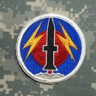 56th Field Artillery Command Color Patch Insignia