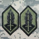 Army Medical Research & Development Subd Patch lot of 2