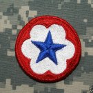 Department of Army Staff Support Color Patch