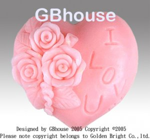 "Silicone Soap Mold - Triple Rose Heart - ""I love U"""