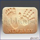 2D Silicone Soap Mold - New Baby - Baby Hand & Baby Foot - FREE SHIPPING