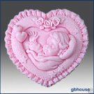 2D Silicone Soap and Plaster Mold – Baby in Heart