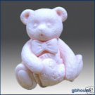 Silicone Soap Mold  - 2D BearHeart