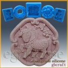 2D Food Grade Silicone Chocolate mold / Push Mold - Oriental Zodiac - Horse