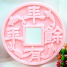 Silicone Soap Mold - Good fortune never in short supply