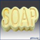 Silicone Soap Mold – Great Impressions Ripple SOAP