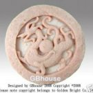 Dragon- Feng Shui design- Silicone Soap Mold