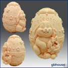 3D Silicone Candle Mold–Bunny with Decorated Easter Egg