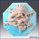 Dragon- Silicone Soap Mold