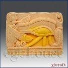 2D Silicone Soap Mold - Horus Eye