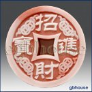 Silicone Soap Mold-Ancient Coin 2 - Treasures Fill Home