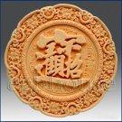 2D Silicone Soap Mold  - Treasures Fill Home