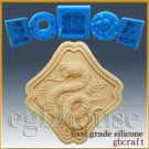 2D Food Grade Silicone Chocolate mold / Push Mold - Oriental Zodiac - Snake