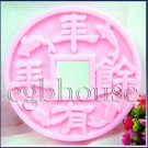 2D silicone Soap/polymer/clay mold- Good fortune never in short supply