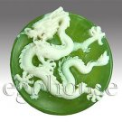 Classic Imperial Dragon - Detail of high relief sculpture - Soap silicone mold