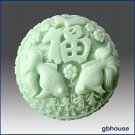 Twin Fish of Good Fortune–Detail of high relief sculpture - Soap silicone mold
