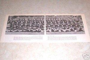 UNIVERSITY OF OKLAHOMA 1949 FOOTBALL TEAM PHOTO