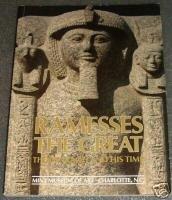 RAMESSES THE GREAT PHARAOH EGYPT Museum of Art