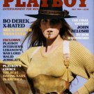Playboy Magazine July 1984 Bo Derek
