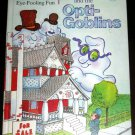 Mr. Gomp and the Opti-Goblins 1977 Hallmark