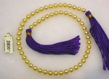 RARE $2000 8mm AKOYA golden pearl &14k clasp