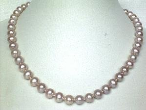 "Beautiful! 17.5"""" A 7.5-8.5mm lavender FW pearl necklace"