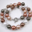 17'' 12mm multicolor seashell pearl necklace