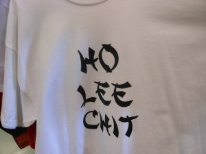 HO LEE CHIT T-SHIRT 2X