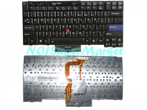 US Lenovo IBM Thinkpad W510 W520 keyboard - 45N2141 45N2036