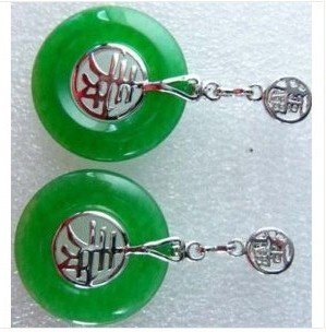 ((Longevity) gild inlaid jade pendant, jade pendant lucky Greenpeace button (one pair price)