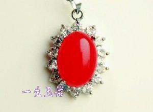 Natural red agate pendant. Red agate inlaid diamond pendant. Beautiful women preferred