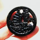 Double-sided engraved, natural black jade.(Word blessing) sailing. Necklace pendant.About 48x5 mm