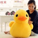 Plush toy doll cute big yellow duck yellow duck pillow 70 cm