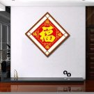 Fu word ( Homeplan ) cross-stitch finished painting the living room 39 X 39CM