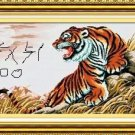 Tiger ( Tiger hill ) Cross-stitch finished painting the living room 95x51cm