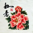 Jixiang Ruyi Green Peony Red Peony (Blossoming) cross-stitch finished painting