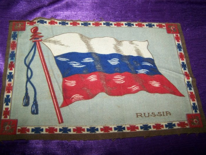 "Antique TOBACCO Flannel Felt 11"" RUSSIA FLAG Premium"
