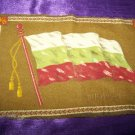 "Antique TOBACCO Flannel Felt 11"" BULGARIA FLAG Premium"