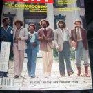 Vintage EBONY Magazine May 1979 THE COMMODORES