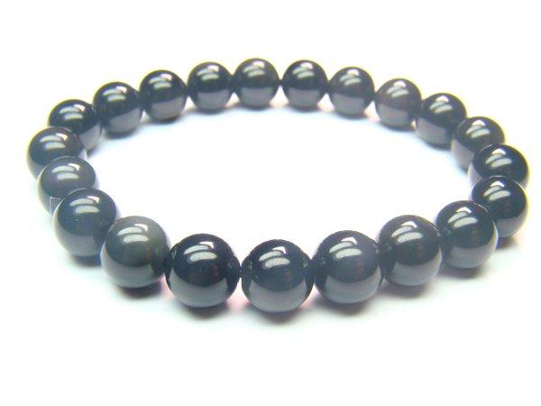 BOBXRS1000X Obsidian  Round Shape  8mm Bracelet