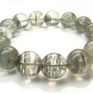 BA4415 Phantom Quartz Round Shape 14mm Bracelet