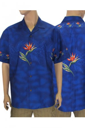 Hawaiian Shirt - Blue  2XL - 4XL