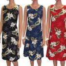 Kauai - Tank Dresses