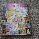 Japanese Gothic Lolita Bible Vol. 11 - Japanese Visual Kei Jrock Gothic Punk Fashion Magazine