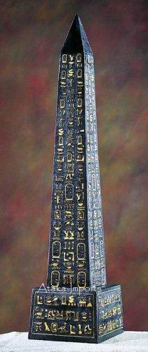 """17"""" EGYPTIAN OBELISK w HIEROGLYPHS (5275)"""