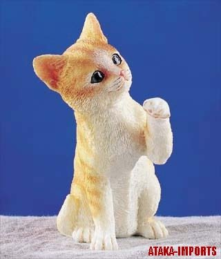ALLEY CAT FIGURINE (5253)